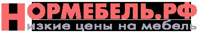 НОРМЕБЕЛЬ.рф